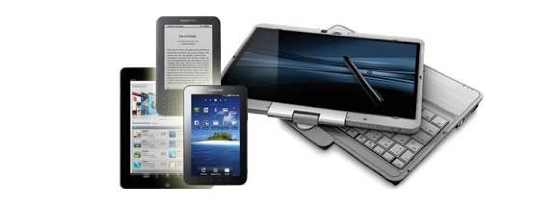 Мобильная техника