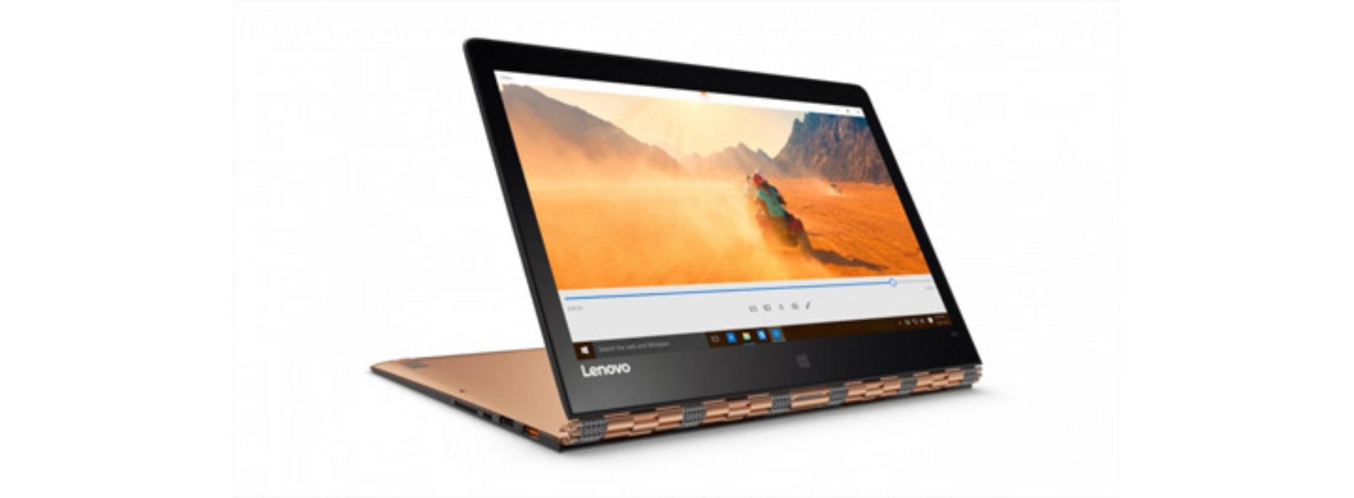 Ремонт ноутбуков Lenovo