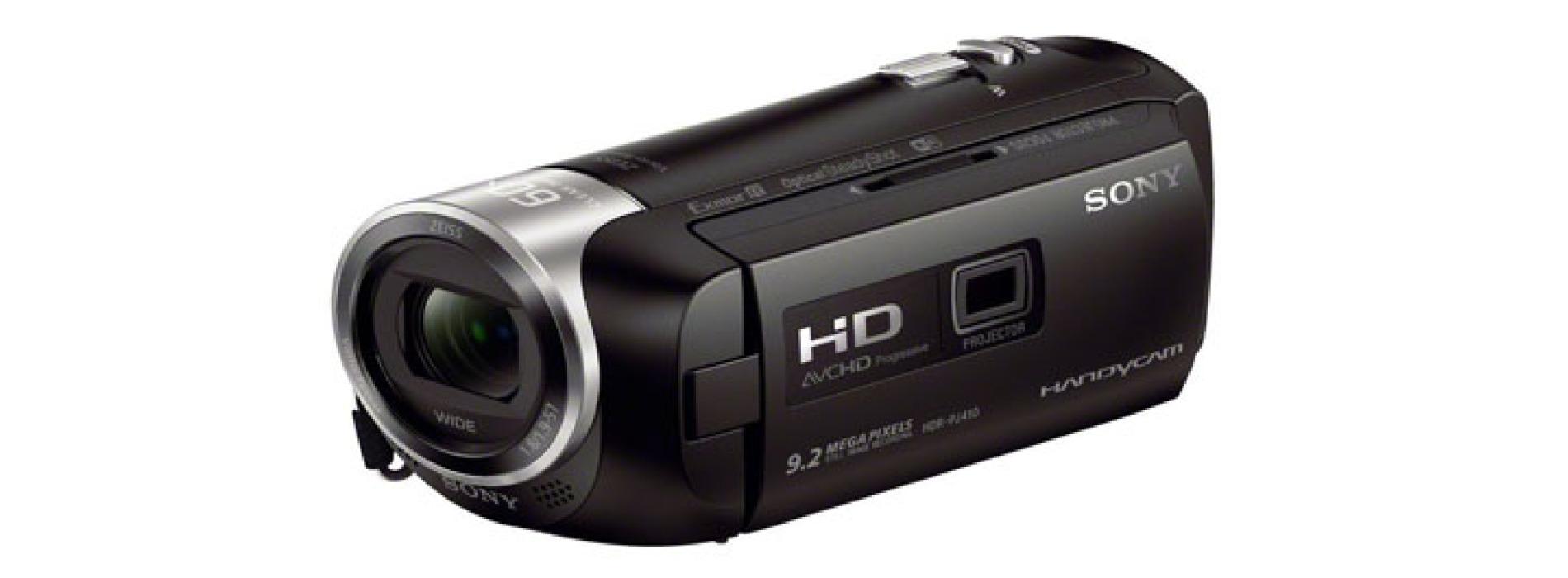 Ремонт цифровых видеокамер Sony