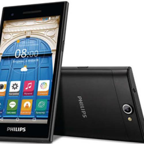 Ремонт мобильных телефонов Philips