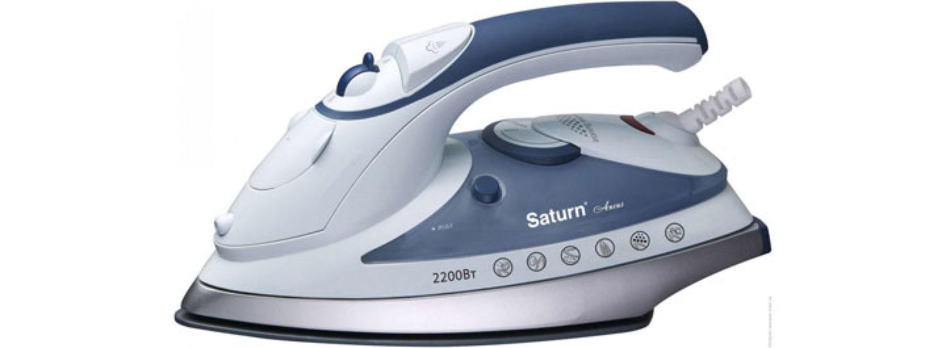 Ремонт утюгов Saturn