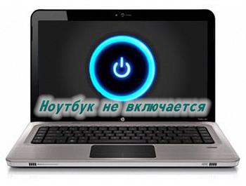 remont-noytbyka-asus