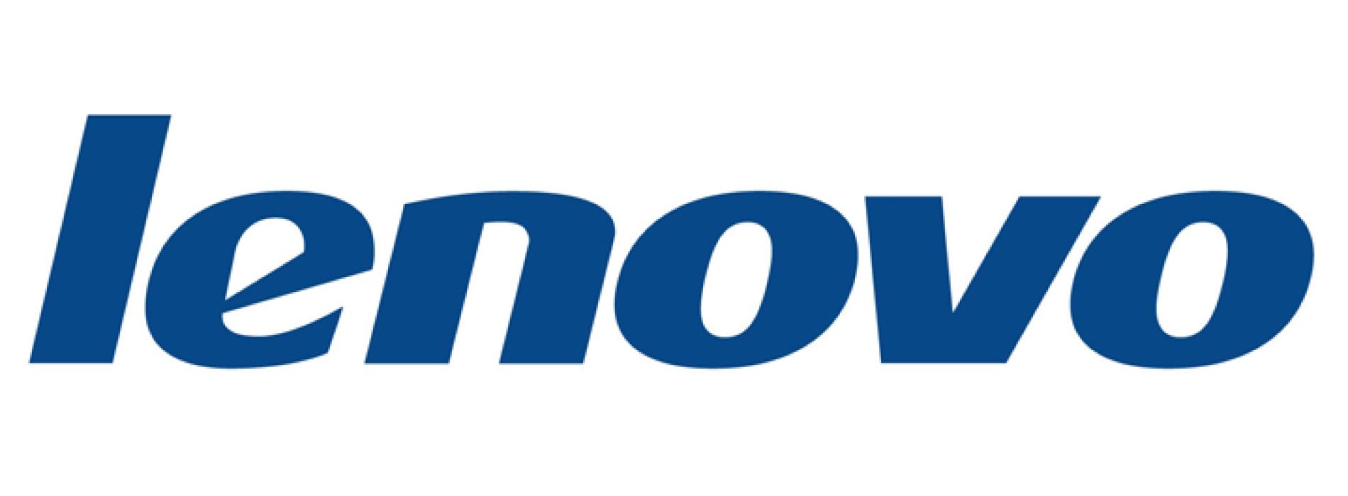 Сервисный центр Lenovo