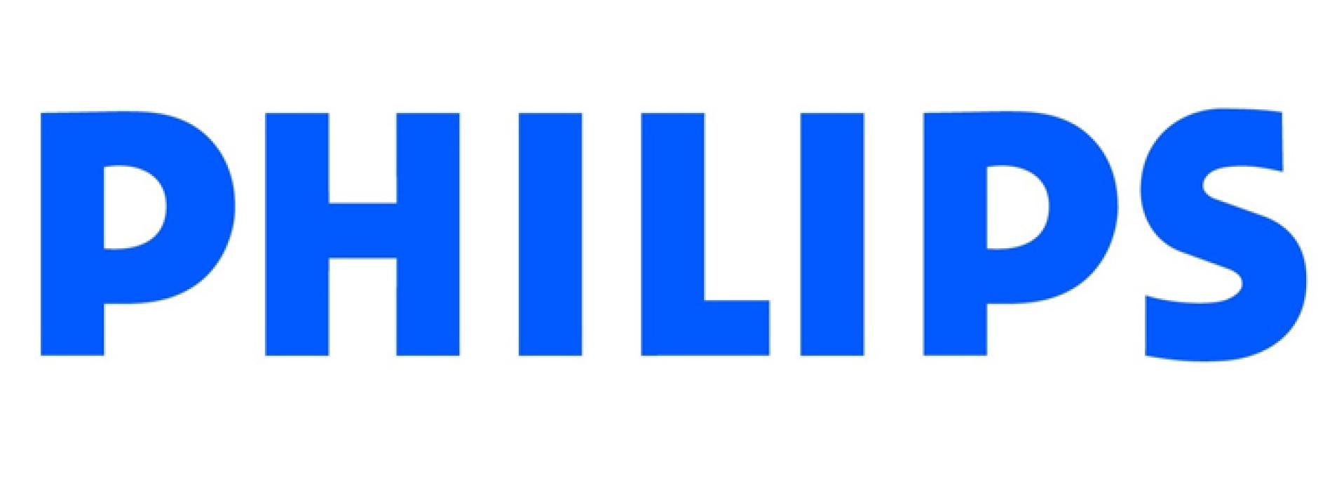 Сервисный центр Philips