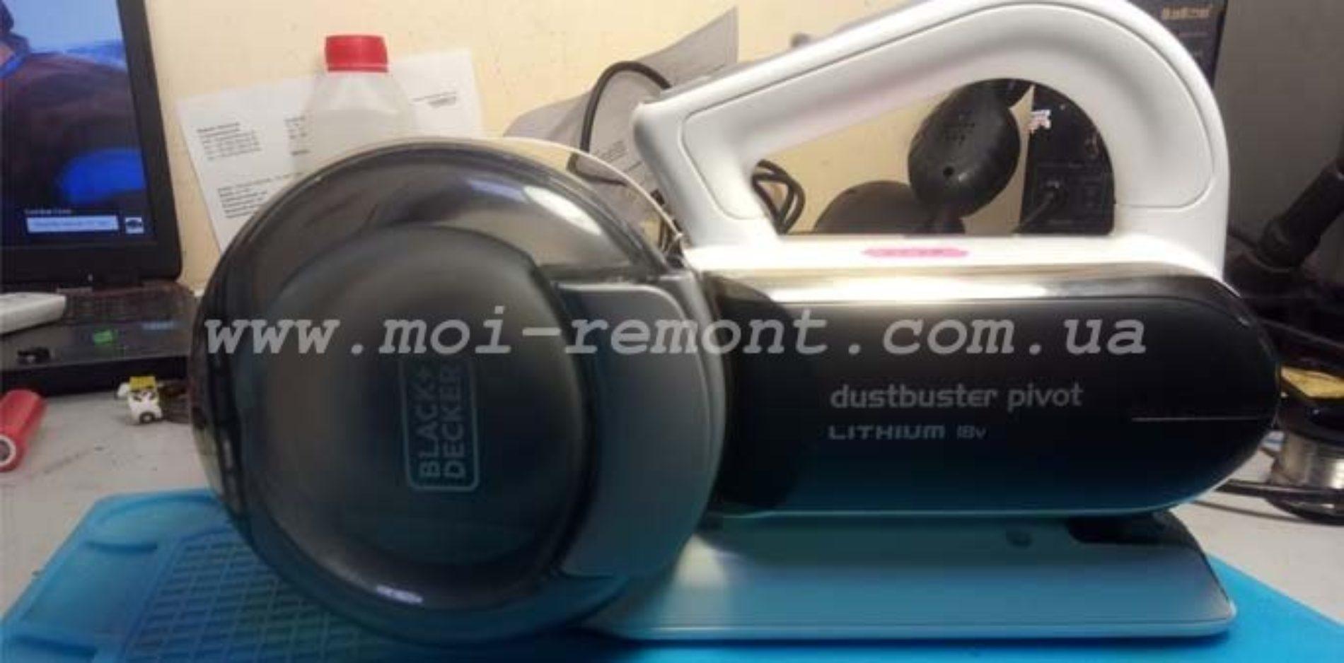 Ремонт пылесоса Black&Decker — замена аккумуляторов