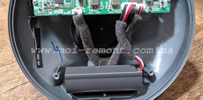 Замена аккумуляторов Harman Kardon Onyx Mini